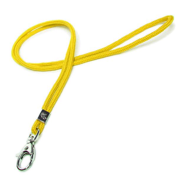 Lanyard / Schlüsselschnur gelb (ohne Bedruckung)