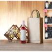 Flaschen-Geschenktasche für zwei Flaschen aus Jute und Canvas - bedruckbar