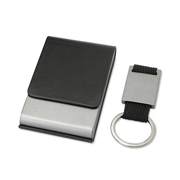 Schlüsselanhänger Und Visitenkartenbox Als Werbegeschenk Set